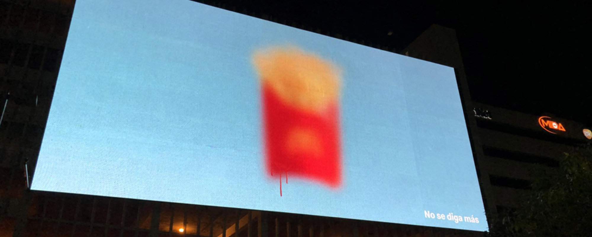 MacDonalds blurry billboards - blurred out chips